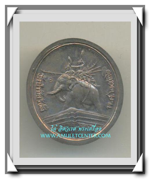 เหรียญพระพุทธชินราชหลังพระนเรศวรมหาราช นวโลหะ วัดป่าชัยรังสี รุ่นเอกราช เสาร์ 5 พ.ศ.2536 2