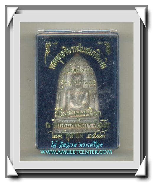 พระพุทธชินราชใบเสมาเนื้อชินเงิน(ปรอทขาว)รุ่นประทานพร วิหารพระพุทธชินราช พิษณุโลก พ.ศ.2547สวยแชมป์(3)