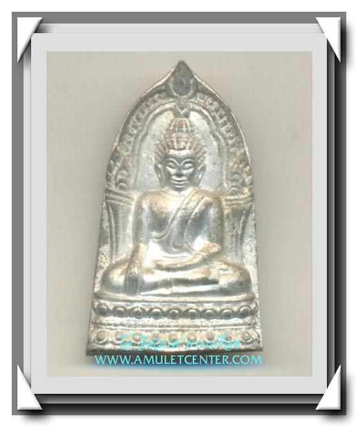 พระพุทธชินราชใบเสมาเนื้อชินเงิน(ปรอทขาว)รุ่นประทานพร วิหารพระพุทธชินราช พิษณุโลก พ.ศ.2547สวยแชมป์(3) 1