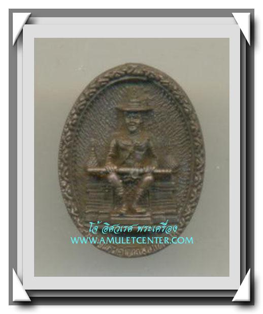 สมเด็จพระเจ้าตากสินมหาราช เฉลิมพระเกียรติ์ 28 ธ.ค.2533 (2)