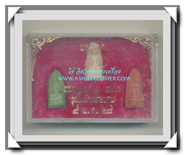 พระรอด หลวงพ่อเกษม เขมโก รุ่นชนะศึกชายแดน พ.ศ.2528