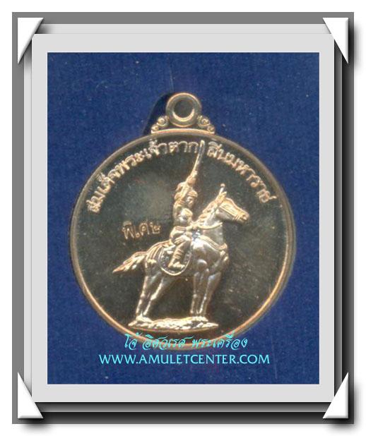 เหรียญสมเด็จพระเจ้าตากสินมหาราช นวะโลหะ ค่ายอดิศร สระบุรี พ.ศ.2557 (1) 1