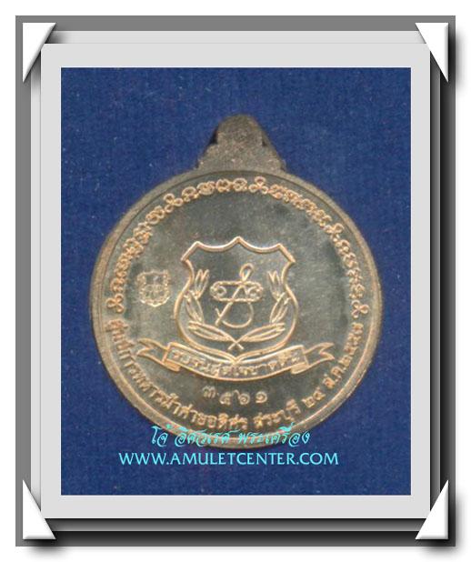 เหรียญสมเด็จพระเจ้าตากสินมหาราช นวะโลหะ ค่ายอดิศร สระบุรี พ.ศ.2557 (1) 2