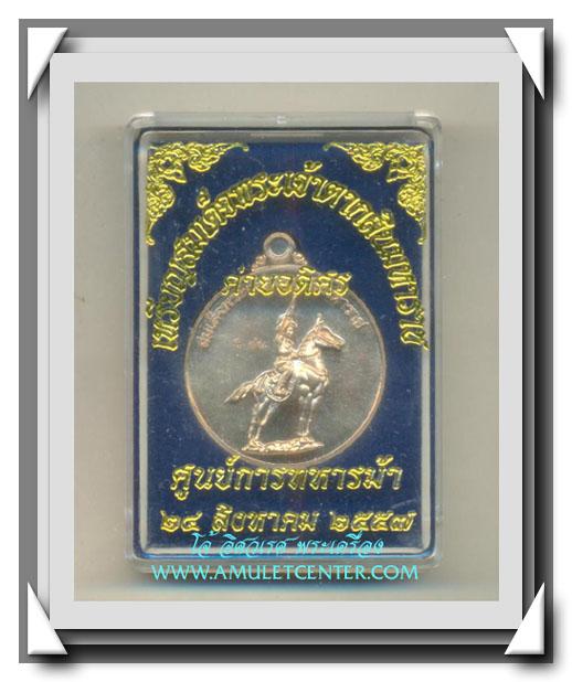 เหรียญสมเด็จพระเจ้าตากสินมหาราช นวะโลหะ ค่ายอดิศร สระบุรี พ.ศ.2557 (2)