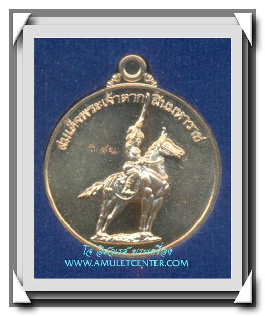 เหรียญสมเด็จพระเจ้าตากสินมหาราช นวะโลหะ ค่ายอดิศร สระบุรี พ.ศ.2557 (2) 1