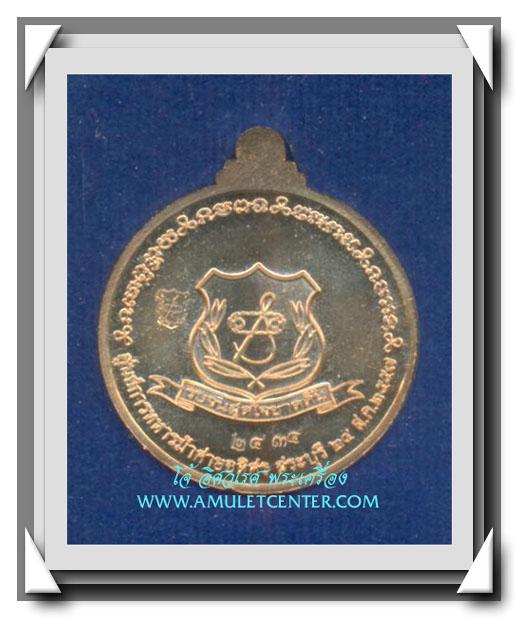 เหรียญสมเด็จพระเจ้าตากสินมหาราช นวะโลหะ ค่ายอดิศร สระบุรี พ.ศ.2557 (2) 2