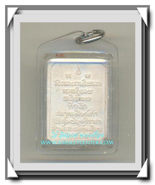หลวงปู่ทวด รุ่นแรก เหรียญเงินลงยา ที่ระลึกสมาคมศิษย์เก่าอัสสัมชัญศรีราชา พ.ศ.2539 1
