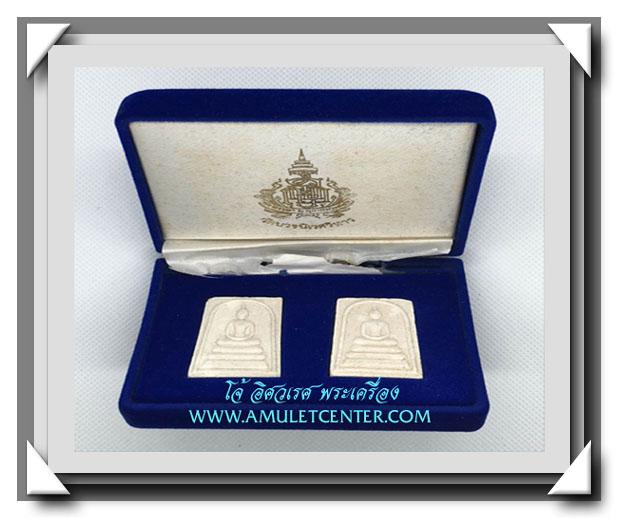 พระสมเด็จ ชุด 2 องค์ ด้านหลังฝังโค๊ตทองคำ และโค๊ตเงิน วัดบวรนิเวศวิหาร พ.ศ.2535 (3)