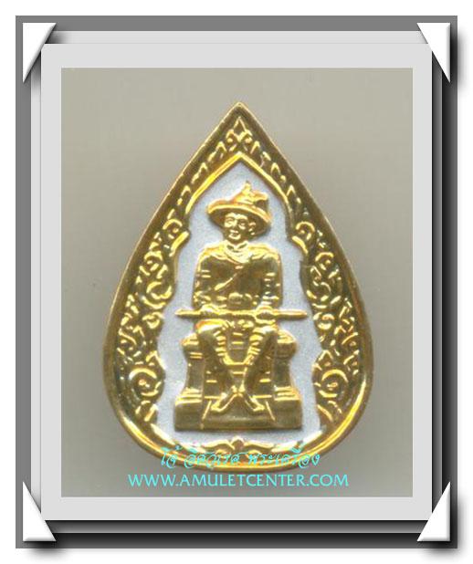 เหรียญสมเด็จพระเจ้าตากสินมหาราช วัดอินทาราม ลงยา หลัง ธ