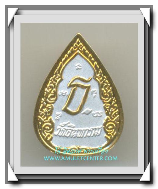 เหรียญสมเด็จพระเจ้าตากสินมหาราช วัดอินทาราม ลงยา หลัง ธ 1