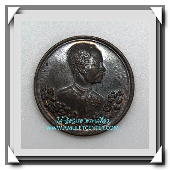 เหรียญรัชกาลที่ 5 ปิยะมหาราชา เนื้อนวโลหะ พิมพ์เล็ก รุ่น มหามงคล วัดแหลมแค พ.ศ.2536