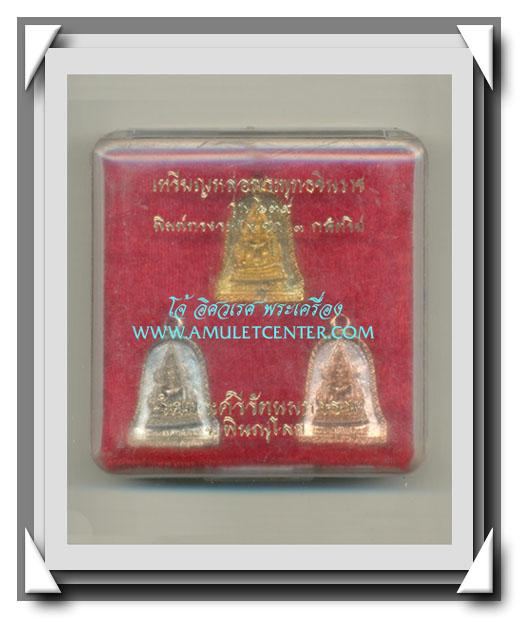 เหรียญหล่อพระพุทธชินราช พิมพ์ทรงระฆัง ชุด 3 กษัตริย์ วัดพระศรีมหาธาตุ พิษณุโลก สวยแชมป์ กล่องเดิม