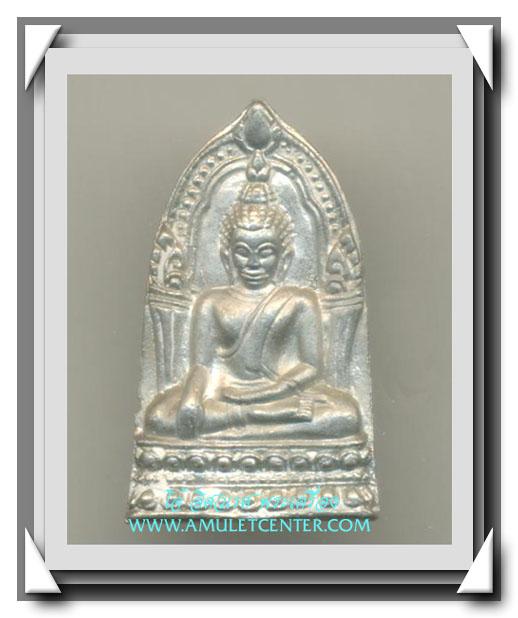 พระพุทธชินราชใบเสมาเนื้อชินเงิน(ปรอทขาว) รุ่นประทานพร วิหารพระพุทธชินราช พิษณุโลก พ.ศ.2547 สวยแชมป์ 1