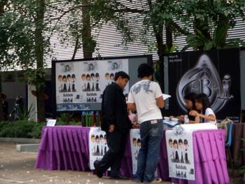 เปิดตัวสินค้า แถลงข่าว Exhibition งานสัมมนา Road Show งานพิธี งานแข่งขันกีฬา งานเลี้ยงรื่นเริง 1