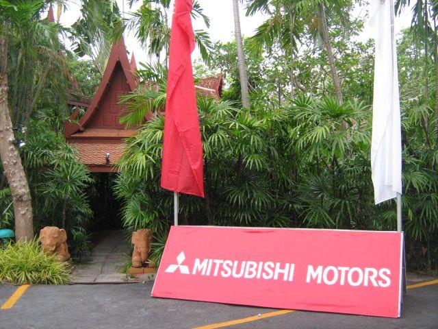 งานเลี้ยงและสัมนา บ.MITSUBISHI - SUGARHUT - AMARI พัทยา