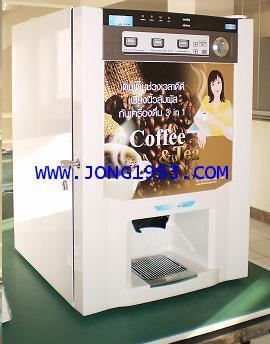ตู้กาแฟหยอดเหรียญ   TVP-060 A  3 เมนู
