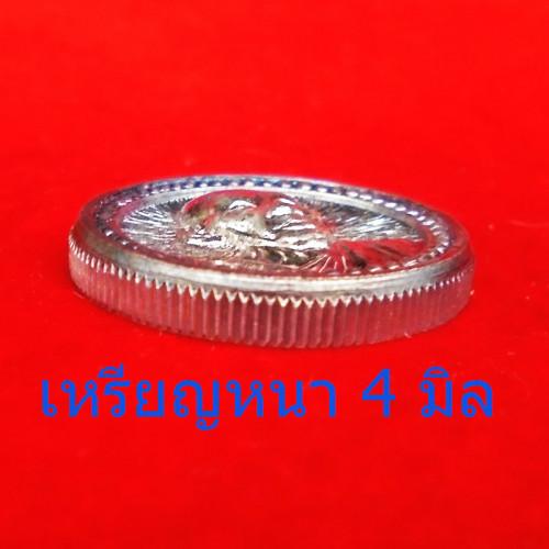 เหรียญล้อแม็กซ์ขอบเฟือง หลวงพ่อเกษม เขมโก เนื้อเงิน ปี 2537 เด่นครบเครื่องทุกด้าน 2