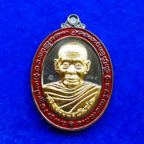 เหรียญรวยมหาทรัพย์ หลวงพ่อพัฒน์ กรรมการ เนื้อทองแดงรมดำหน้ากากชุบทองคำลงยาขอบแดง ปี 2564 สวยหายาก