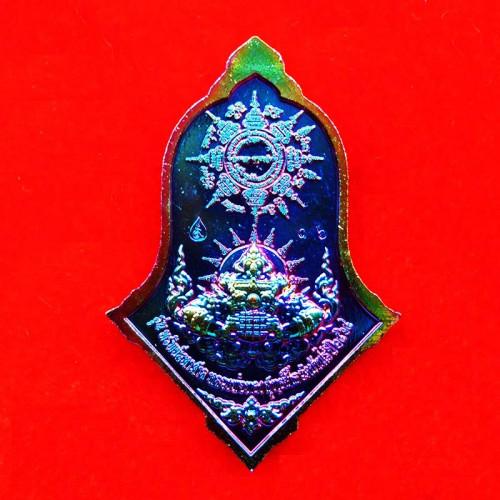 เหรียญท้าวเวสสุวรรณ รุ่นทรัพย์มหาศาล หลวงพ่อทอง วัดบ้านไร่ เนื้อชุบไทเทเนี่ยม หน้ากาก เลข 16 2