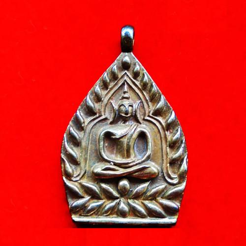 เหรียญหล่อเจ้าสัว 5 แผ่นดิน หลวงปู่สุภา กันตสีโล รุ่นอายุยืน118 ปี เนื้อนวโลหะ พิธี เสาร์ 5 ปี 2555