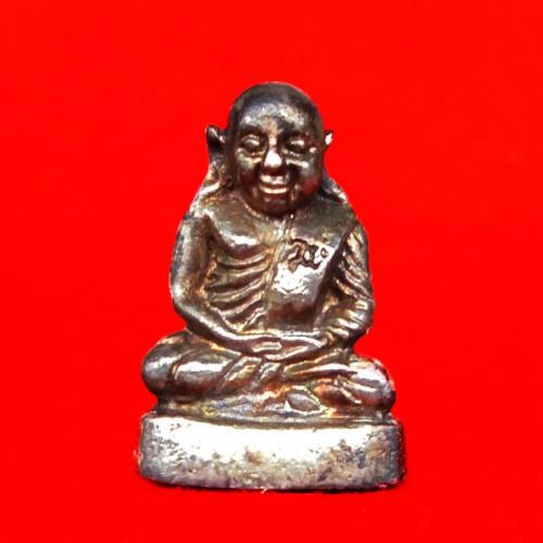 หลวงพ่อเงินลอยองค์ ญสส รุ่นแรก พิมพ์เล็ก เนื้อเงิน สมเด็จพระญาณสังวรฯทรงอธิฐานจิตมวลสาร-เททอง