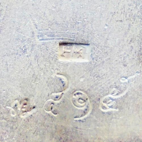 เหรียญเจ้าสัว 4 ตำรับหลวงปู่บุญ วัดกลางบางแก้ว รุ่นสร้างเขื่อน เนื้อเงินผสมขี้นกเขาเปล้า ปี 2559 2