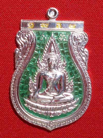 พระพุทธชินราช เนื้อเงินลงยาสีเขียว วัดกลางบางแก้ว หลวงปู่เจือปลุกเสก ปี2548