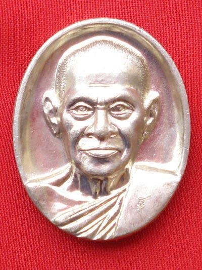 เหรียญรูปใข่ สมเด็จโต พรหมรังสี หลังภปร เนื้ออัลปาก้า ปี 2541 No.๖๘๐