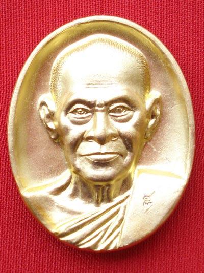 เหรียญรูปใข่ สมเด็จโต พรหมรังสี หลังภปร เนื้ออัลปาก้าชุบทอง ปี 2541 No.๓๗๐๐