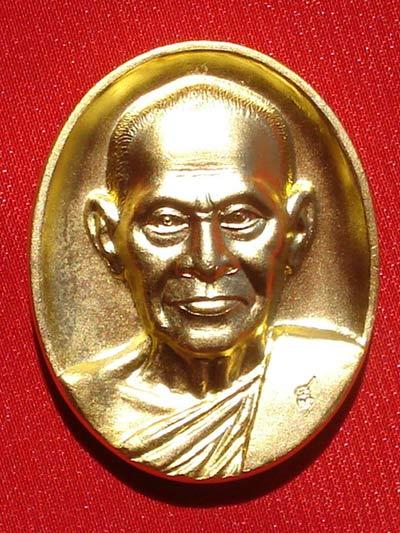 เหรียญรูปใข่ สมเด็จโต พรหมรังสี หลังภปร เนื้ออัลปาก้าชุบทอง ปี 2541 No.๓๗๓๘