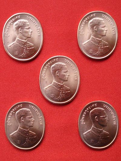เหรียญในหลวง พระพุทธปัญจภาคี พระเครื่อง เฉลิมฉลองในพระราชพิธีกาญจนาภิเษก ปี2539 ชุดที่ 1
