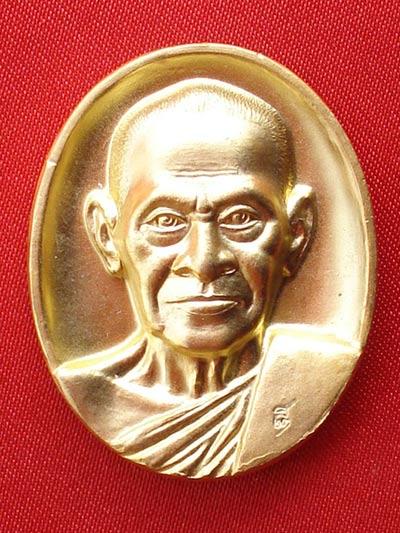 เหรียญรูปใข่ พระเครื่อง สมเด็จโต พรหมรังสี หลังภปร เนื้ออัลปาก้าชุบทอง ปี 2541 No.๓๗๕๘
