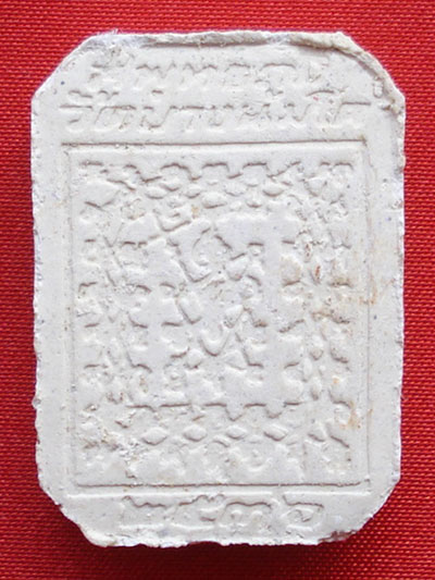 พระเนื้อผง หลวงพ่อปาน วัดบางนมโค พิมพ์ทรงหนุมาน รุ่นเสาร์๕ พระเครื่อง เมืองกรุงศรีฯ ปี 2536 1