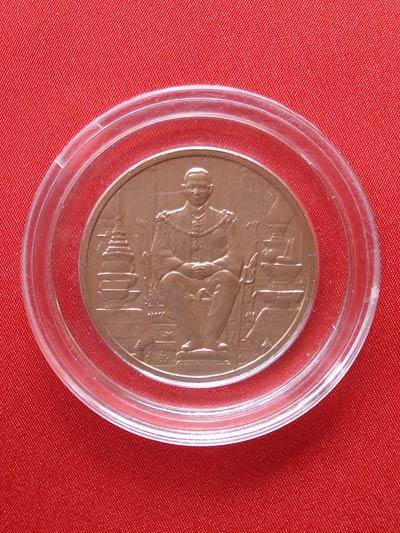 เหรียญในหลวงรัชกาลที่ 9 พระราชพิธีมหามงคลเฉลิมพระชมมพรรษา 80 พรรษา  กรมธนารักษ์สร้าง ปี 2550 2
