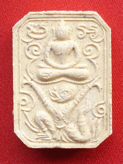 พระเนื้อผง หลวงพ่อปาน วัดบางนมโค พิมพ์ทรงหนุมาน รุ่นสู่มาตุภูมิ พระเครื่อง เมืองกรุงศรีฯ ปี 2533