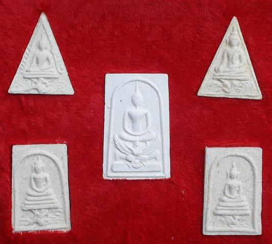 พระเนื้อผงชุด 5 องค์ หลวงพ่อแฉ่ง วัดบางพัง พระผงเก่าย้อนยุค ออกในวโรกาสในหลวงครองราชย์ครบ 50 ปี