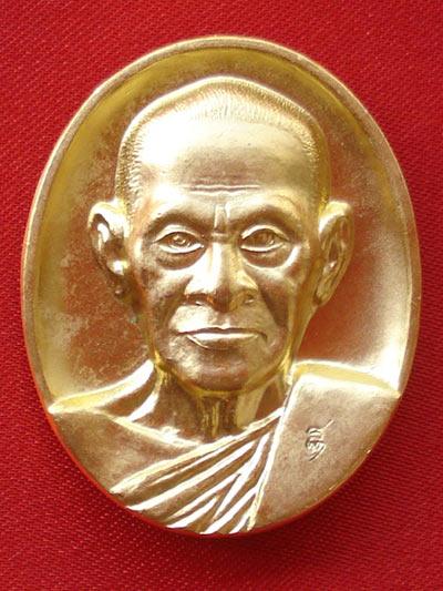 พระเครื่อง เหรียญรูปใข่ สมเด็จโต พรหมรังสี หลังภปร เนื้ออัลปาก้าชุบทอง ปี 2541 No.๓๗๒๙