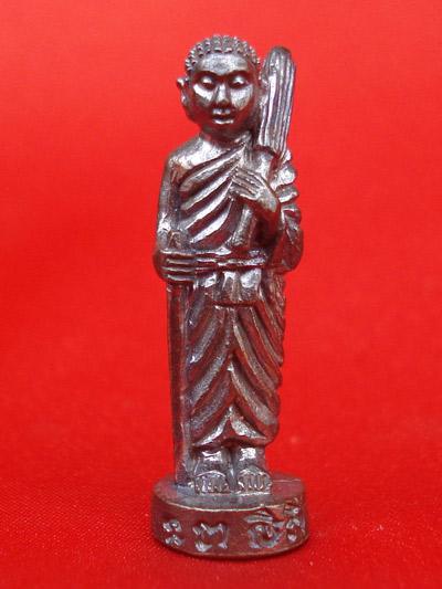 พระสีวลี พระอรหันต์ผู้เลิศในทางโชคลาภ พระเครื่อง หลวงพ่อแฉ่ง วัดบางพัง เนื้อนวโลหะ ปี 2549