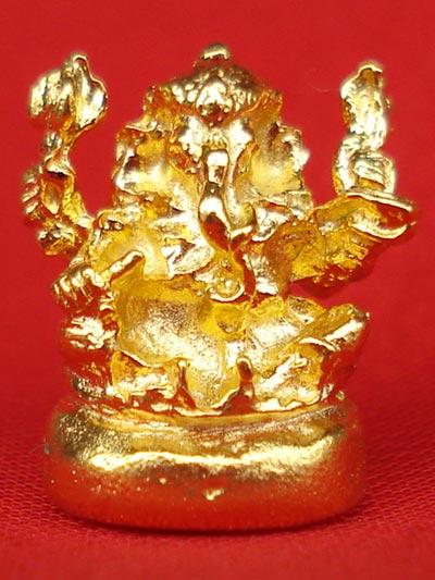 พระพิฆเนศวร์ จิ๋ว เนื้อกะไหล่ทอง พระเครื่อง พุทธาภิเษก ณ พระอุโบสถวัดสุทัศนฯ ปี 2550
