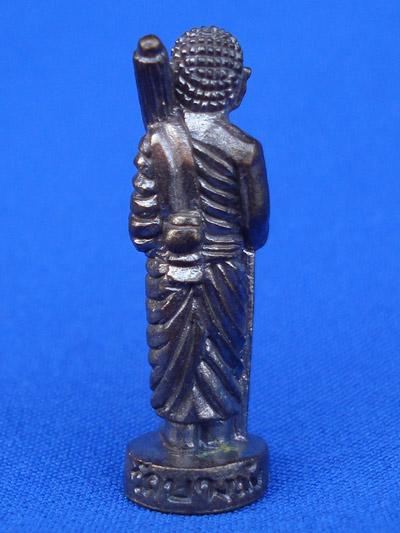 พระสีวลี พระอรหันต์ผู้เลิศในทางโชคลาภ พระเครื่อง หลวงพ่อแฉ่ง วัดบางพัง เนื้อนวโลหะ ปี 2549 1