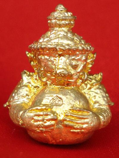 ลูกอม ตะกรุด ราหู เนื้อโลหะชุบทอง พร้อมกล่อง วัดสุทัศนฯ ปี 2548