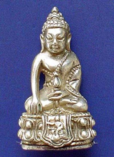 พระกริ่งนเรศวรครบรอบ 400 ปี แห่งการครองราชย์ วัดพระศรีรัตนมหาธาตุ  เนื้อเงินหายาก พ.ศ. 2533