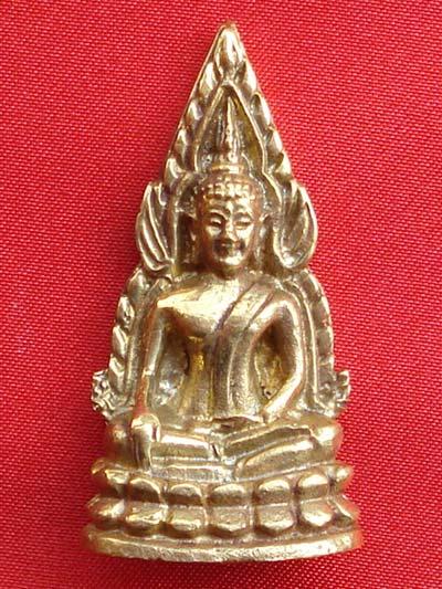 พระพุทธชินราช รุ่น อินโดจีน (ย้อนยุค) เสาร์ 5  วัดพระศรีรัตนมหาธาตุ จ.พิษณุโลก ปี2536