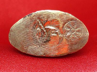 พระพุทธชินราช รุ่น อินโดจีน (ย้อนยุค) เสาร์ 5  วัดพระศรีรัตนมหาธาตุ จ.พิษณุโลก ปี2536 2
