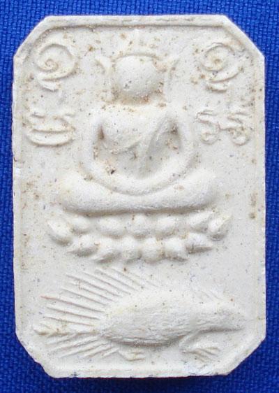 พระเนื้อผง หลวงพ่อปาน วัดบางนมโค พิมพ์ทรงเม่น รุ่นเสาร์๕ พระเครื่อง เมืองกรุงศรีฯ ปี 2536