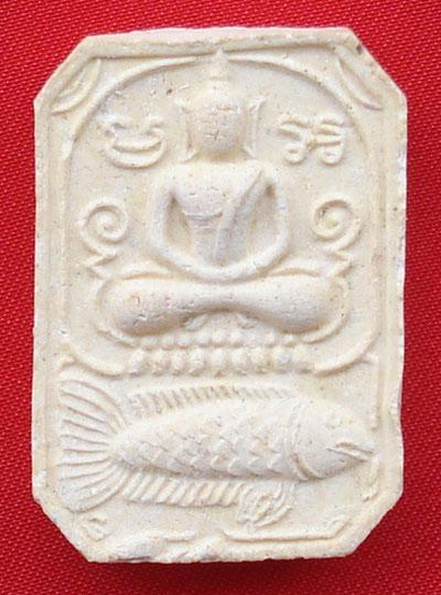 พระเนื้อผง หลวงพ่อปาน วัดบางนมโค พิมพ์ทรงปลา รุ่นสู่มาตุภูมิ พระเครื่อง เมืองกรุงศรีฯ ปี 2533