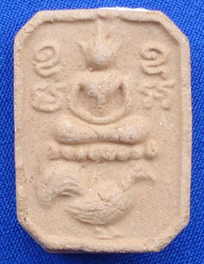 พระหลวงพ่อปาน วัดบางนมโค พิมพ์ทรงไก่ รุ่นสร้างเขื่อน พระเครื่อง เมืองกรุงศรีฯ ปี 2548