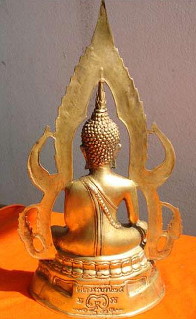 พระบุชา พระพุทธชินราช 25 ศตวรรษ หน้าตัก 5 นิ้ว  ปี 2500 1