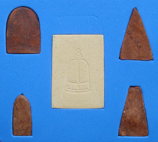 พระเบญจภาคี พระเครื่อง วัดพระศรีรัตนมหาธาตุ จ. พิษณุโลก พิธีเสาร์ 5 ปี 2550 1