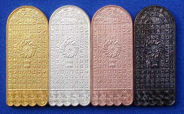 รอยพระพุทธบาท จำลอง รุ่นเฉลิมพระบาท เนื้อชุบไมครอน วัดสุทัศนเทพวราราม ปี 2541สวยมากครับ